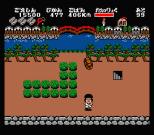Ganbare Goemon MSX 038