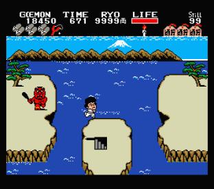 Ganbare Goemon MSX 053