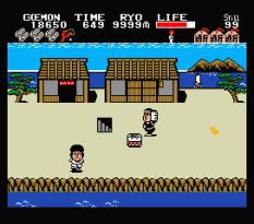 Ganbare Goemon MSX 055