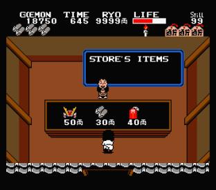 Ganbare Goemon MSX 056