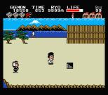 Ganbare Goemon MSX 057