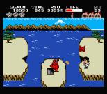 Ganbare Goemon MSX 062