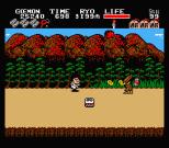 Ganbare Goemon MSX 063