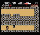 Ganbare Goemon MSX 068