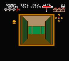 Ganbare Goemon MSX 077