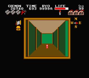 Ganbare Goemon MSX 078