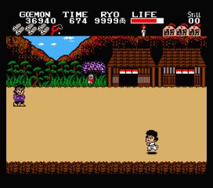 Ganbare Goemon MSX 086