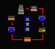 Ganbare Goemon MSX 088