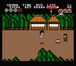 Ganbare Goemon MSX 095