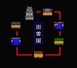 Ganbare Goemon MSX 106
