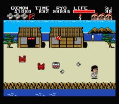 Ganbare Goemon MSX 109