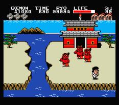 Ganbare Goemon MSX 110