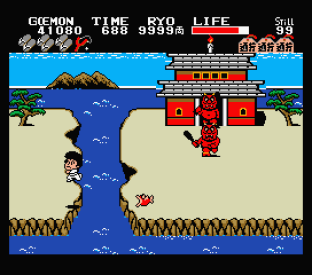 Ganbare Goemon MSX 111