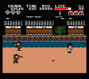 Ganbare Goemon MSX 119