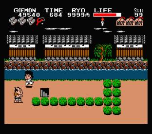 Ganbare Goemon MSX 122