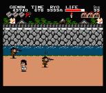 Ganbare Goemon MSX 124