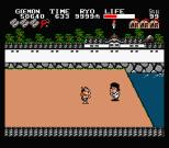 Ganbare Goemon MSX 128