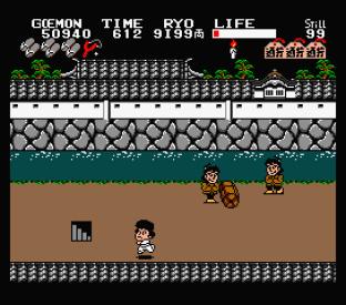 Ganbare Goemon MSX 130