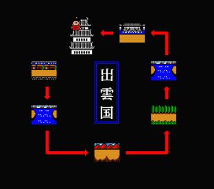 Ganbare Goemon MSX 133