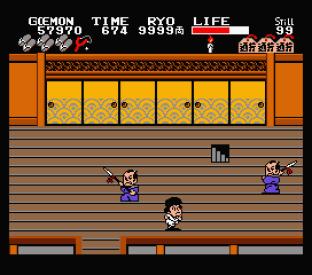 Ganbare Goemon MSX 141
