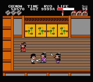Ganbare Goemon MSX 144