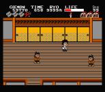 Ganbare Goemon MSX 145