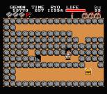 Ganbare Goemon MSX 147