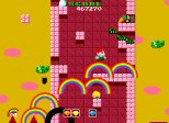 Rainbow Islands PC Engine 072