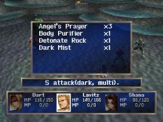 The Legend of Dragoon PS1 132
