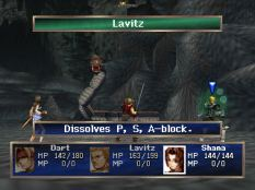 The Legend of Dragoon PS1 142