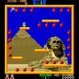 Bomb Jack Arcade 02