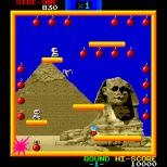 Bomb Jack Arcade 03