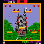 Bomb Jack Arcade 18