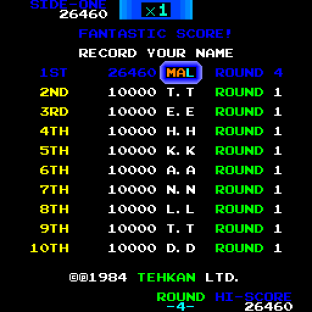 Bomb Jack Arcade 31