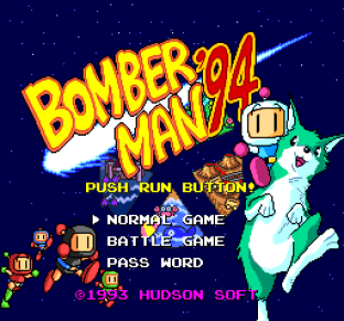 Bomberman 94 PC Engine 01