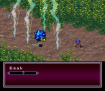 Breath of Fire 2 SNES 004