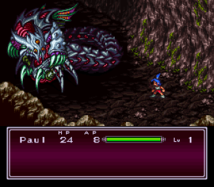 Breath of Fire 2 SNES 012
