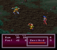 Breath of Fire 2 SNES 044