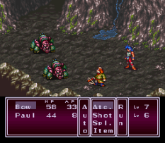 Breath of Fire 2 SNES 054