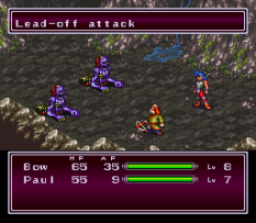 Breath of Fire 2 SNES 065