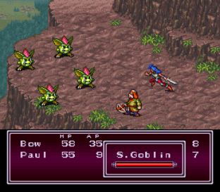 Breath of Fire 2 SNES 067