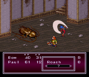 Breath of Fire 2 SNES 075