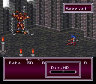Breath of Fire 2 SNES 108