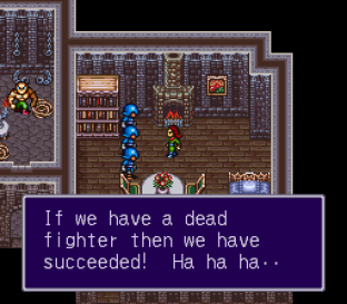 Breath of Fire 2 SNES 111