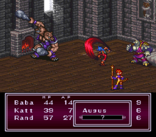Breath of Fire 2 SNES 119