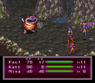 Breath of Fire 2 SNES 152