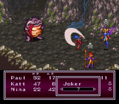 Breath of Fire 2 SNES 153