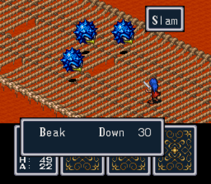 Breath of Fire SNES 056