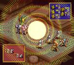 Ogre Battle - The March of the Black Queen SNES 39