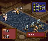 Ogre Battle - The March of the Black Queen SNES 60